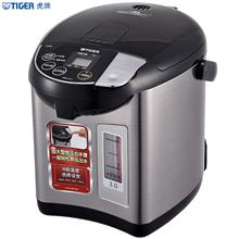 虎牌TIGER微电脑真空电热水瓶PDU-A30C