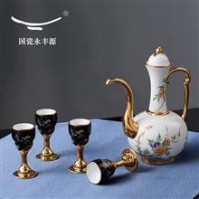 国瓷永丰源石榴家园10头酒具