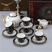国瓷永丰源石榴家园17头咖啡具(大)