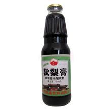 信远斋秋梨膏(12瓶/箱)