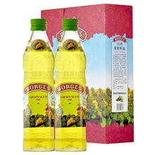 西班牙伯爵紫色阳光万博官网manbetx葡萄籽油500ml(两瓶装)