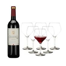 肖特圣维莎勃艮第红葡萄酒杯六件套ST-606+佰格仕红酒赛列罗干红葡萄酒750ml