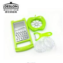 德世朗品味生活厨具四件套DFS-CB002