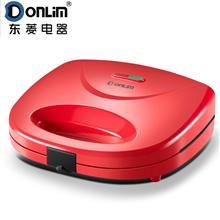 东菱Donlim家用智能全自动蛋糕机ST-1008B