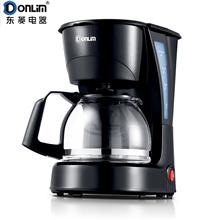 东菱(Donlim)滴漏咖啡机CM-4008D