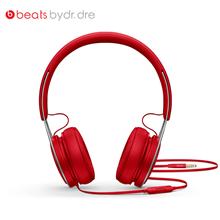 美国Beats有线头戴式耳机带麦EP