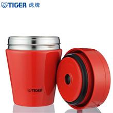 虎牌Tiger多用途焖烧杯MCC-B30C