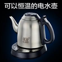 吉谷304纯不锈钢电热水壶恒温TA0202
