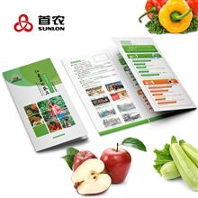 首农全年采摘2人卡258型(限北京地区)