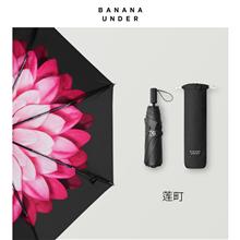 香港蕉下(BANANA UNDER)三折防紫外线小黑伞莲町