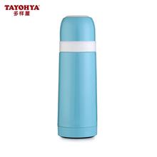 多样屋蓝颜保温提手子弹头杯TA040101017ZZ