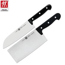 德国双立人TwinChef刀具2件套ZW-K22(34930-009-722)