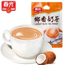 春光椰香奶茶360g