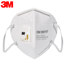 3M防尘防颗粒口罩9501VT