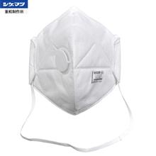 日本重松SHIGEMATSU带阀防护口罩DD02V-N95