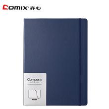 齐心B5皮面笔记本C8041