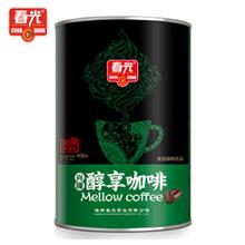 春光兴隆醇享咖啡罐装400g