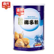 春光营养椰子粉罐装400g