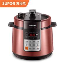 苏泊尔(SUPOR)电压力锅SY-50YC501Q