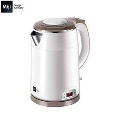 德国米技Miji不锈钢电热水壶(保温型)HK-4252