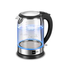 德国米技Miji高硼硅玻璃电热水壶 HK-4006