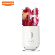 九阳(Joyoung)便携式迷你果汁机JYL-C902D