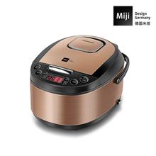 德国米技Miji微电脑多功能电饭煲 ECF38A