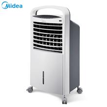 美的空调扇AC120-15A