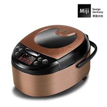 德国米技Miji微电脑多功能电饭煲ECM48A