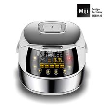 Miji米技微电脑多功能电饭煲EC40F