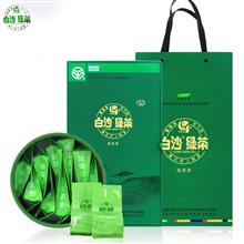 白沙牌高香茶100g/盒