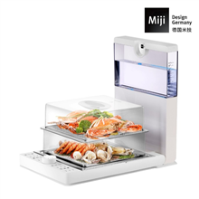 德国米技Miji多功能家用折叠电蒸箱FS-S101A