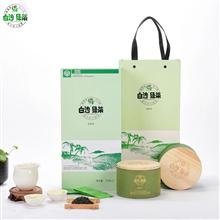 白沙牌绿萝茶150g/盒