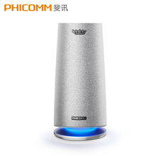 斐讯PHICOMM语音机器人AI音箱R1