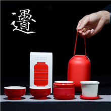 遇道红灯笼办公便携套组合茶具NH99