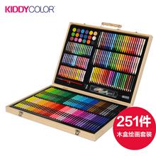 凯蒂卡乐(KIDDYCOLOR)251件木盒manbetx万博官方下载A199425