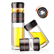 宜加美(YIJIAMEI)泡茶创意便携式双层玻璃水杯B824(500ML)
