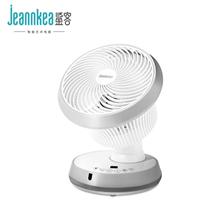 鉴客jeannkea空气循环扇JKFS-C201