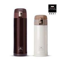 美国康宁臻睿一键式真空不锈钢保温保冷杯臻睿两件套WK0102