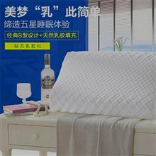 罗莱生活贴芯乳胶枕VPR7315-1(单只装)*2