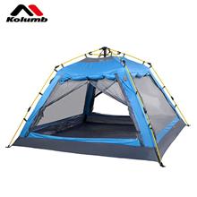哥仑步Kolumb四人加厚防雨防水防风户外野营露营全自动帐篷蓝色700515