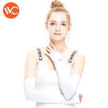 韩国VVC冰袖男女防晒袖套CM99103
