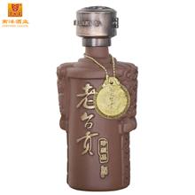 老台贡紫砂瓶酱香型53度白酒500ml(6瓶装)