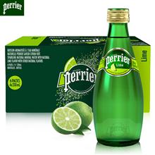法国巴黎Perrier天然含气青柠味巴黎水330ml(24瓶/箱)