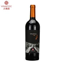 火葡园干红葡萄酒750ml(西拉)