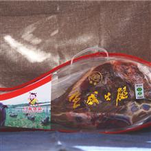宣泰两年发酵乌金猪整腿万博官网manbetx3.5kg