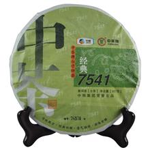 中茶普洱茶2014年经典7541普洱茶生茶357克/饼
