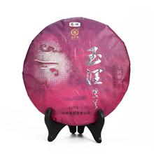中茶玉润紫天普洱茶饼357g