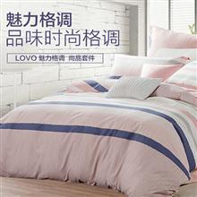 罗莱生活尚品套件魅力格调VTT6484-4