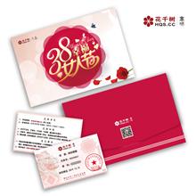 花千树KQHQS-0600-HK